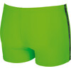 arena Hyper Swim Shorts Men leaf-navy